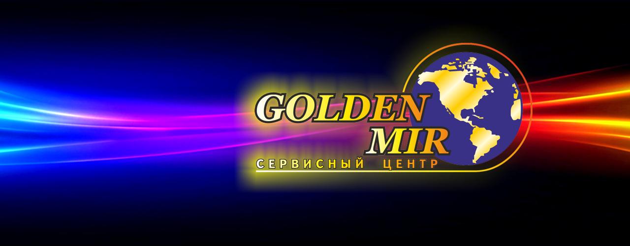 slider golden mir 1280 1